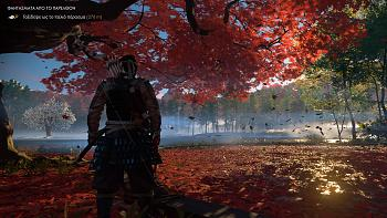 Click image for larger version.  Name:Ghost of Tsushima_20200722204113.jpg Views:83 Size:987.4 KB ID:12343
