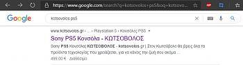 Click image for larger version.  Name:trooooolololol.jpg Views:127 Size:72.6 KB ID:12609