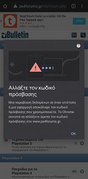 Click image for larger version.  Name:Screenshot_20210121-233456_Chrome.jpg Views:29 Size:406.5 KB ID:12673