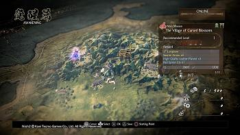 Click image for larger version.  Name:Nioh-2-How-to-Save-Map.jpg Views:62 Size:175.2 KB ID:12006