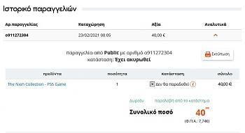 Click image for larger version.  Name:Screenshot_2.jpg Views:79 Size:54.9 KB ID:12699